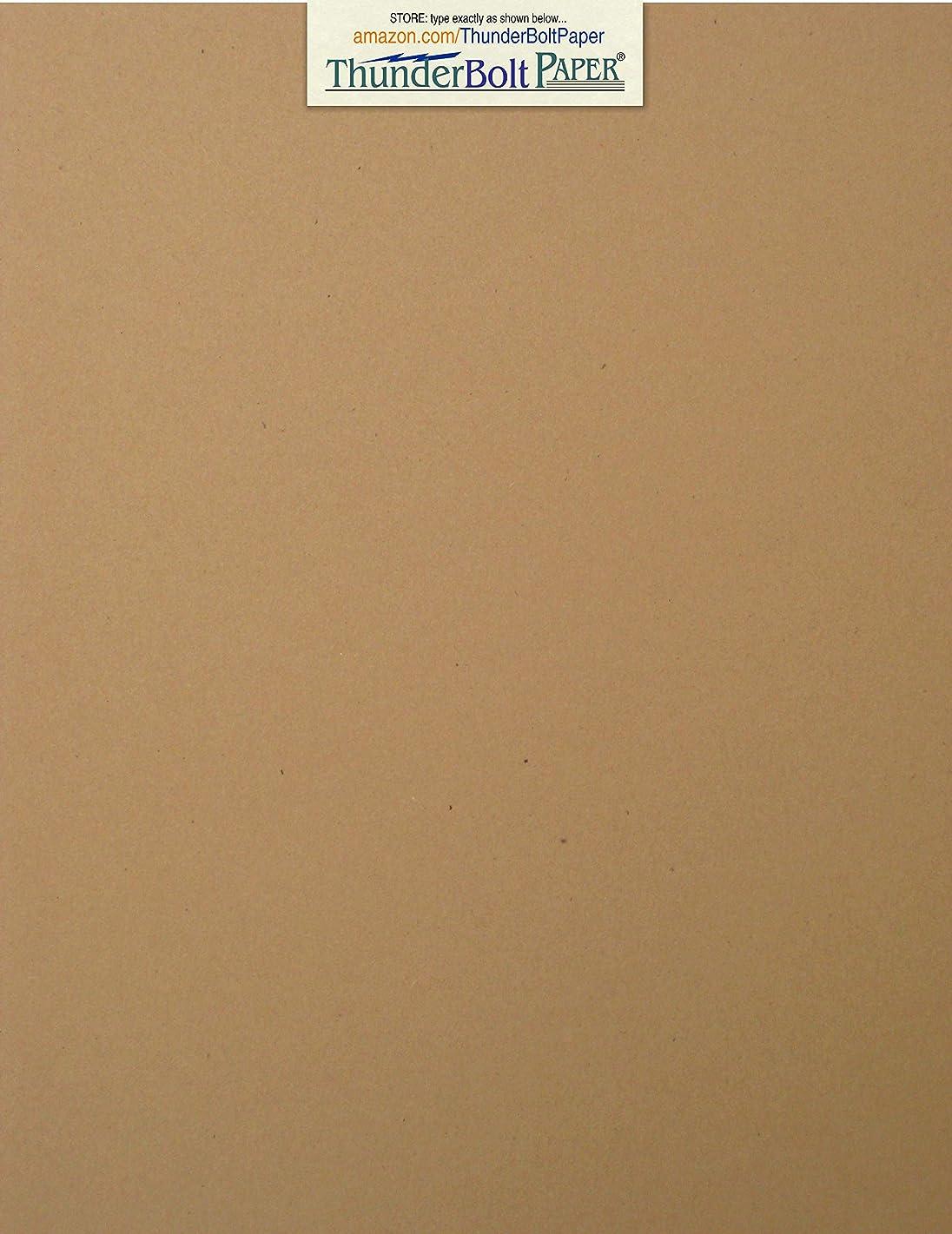 150 Brown Kraft Fiber 80# Cover Paper Sheets - 8.5