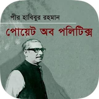 Poet of Politics