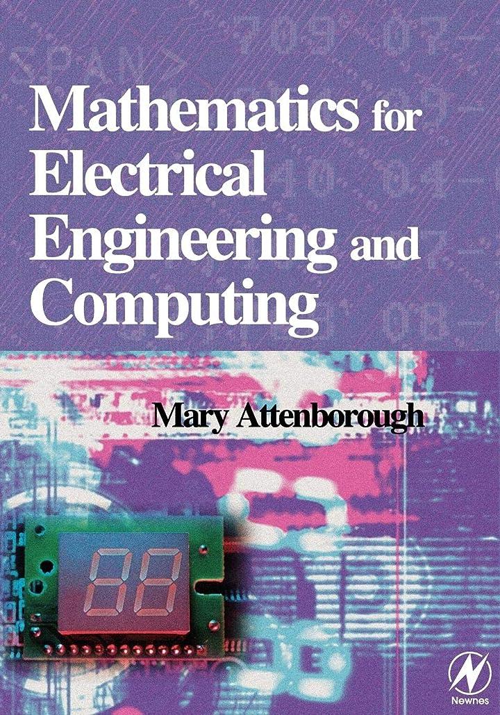 トレースケニアネブMathematics for Electrical Engineering and Computing