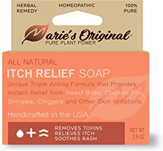Marie's Original Itch Relief Soap Body Wash Bar - All Natural Instant Relief from Insect Bites, Chicken Pox, Shingles, Chiggers and Other Skin Irritations