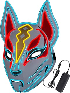 Best fox mask halloween Reviews