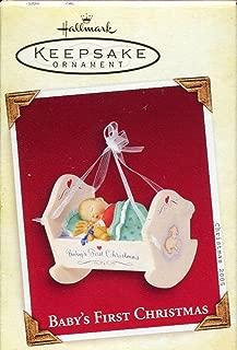Hallmark Keepsake Baby's First Christmas Cradle Ornament ~ Dated 2005