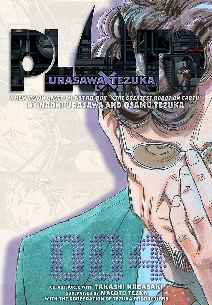 料理をするウミウシ子供時代Pluto: Urasawa x Tezuka, Vol. 4