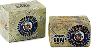 Grease Monkey - Natural Black Activated Charcoal Bar Soap - Body and Hand Skin Cleaning by Bali Soap, 7 Oz (Pack of 2)