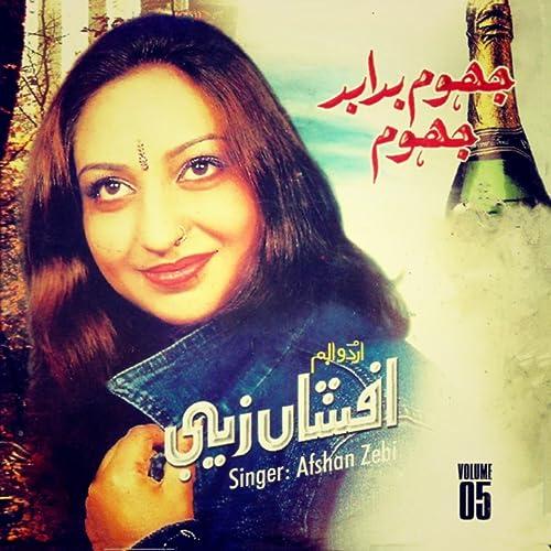 Woh dekho jala ghar kisi ka ( anpadh ) free karaoke with lyrics by.