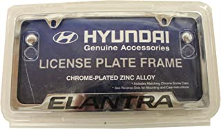 Best hyundai elantra license plate Reviews