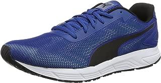 PUMA Men's ENGINE Running Shoes