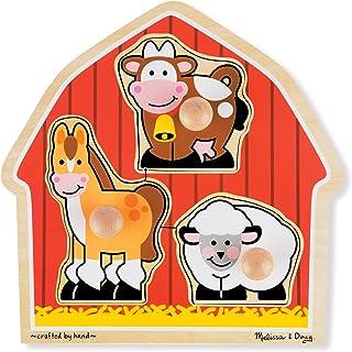 Melissa and Doug Barnyard Animals Jumbo Knob