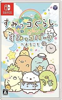 Sumikko Gurashi CORD KEEPER! Tokage import Re-Ment anime