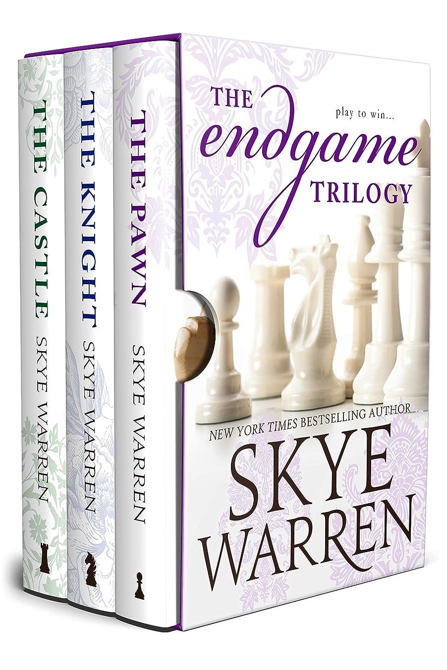 シフトシティ宣伝The Endgame Trilogy (English Edition)