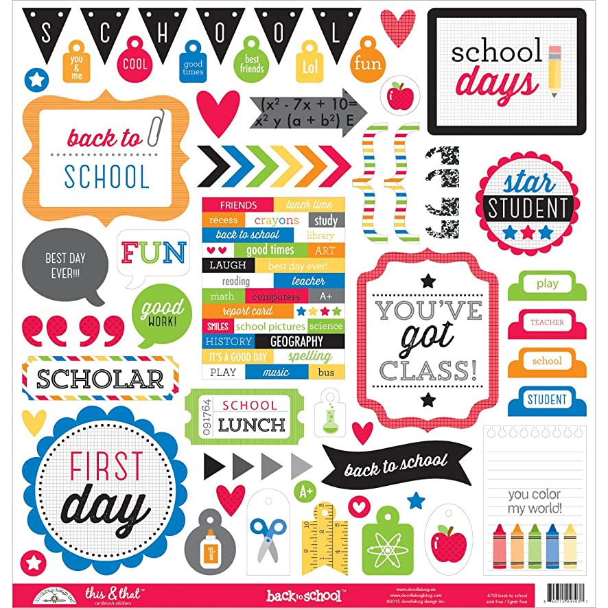 DOODLEBUG Back to School This & That Cardstock Stickers, 12 by 12