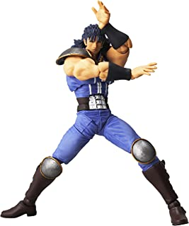 Kaiyodo Legacy of Revoltech: LR-002 Fist of The North Star: Rei Action Figure