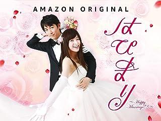 Happy Marriage!? - Season 1