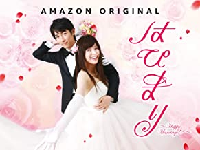Happy Marriage!? Season 1 (4K UHD)