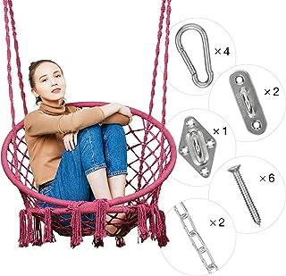 Greenstell ハンモックチェア 手編みハンギングチェア 吊り下げ式 耐荷重130kg 大人&子供兼用 取付金具付属 ロープハンモック椅子 木製コンクリート設置可 室内屋外対応