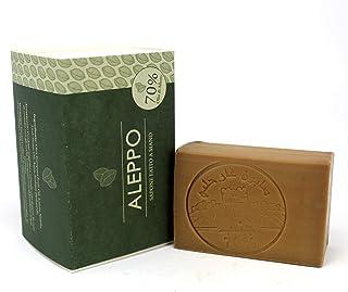 Jabón de Alepo - Aceite de Oliva y Aceite de Laurel 70% - Método tradicional - Alepo puro y natural receta original