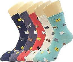 Pack of 5 Women Girls Fun Cats Cartoon Sweet Animal Pattern Cotton Crew Floor Socks