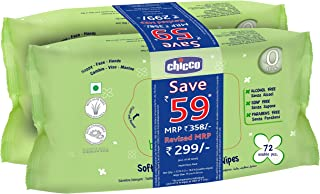 Chicco Bipack Bm Wipes - Pack of 2
