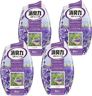 【まとめ買い】 お部屋の消臭力 消臭芳香剤 部屋用 部屋 ラベンダーの香り 400ml×4個