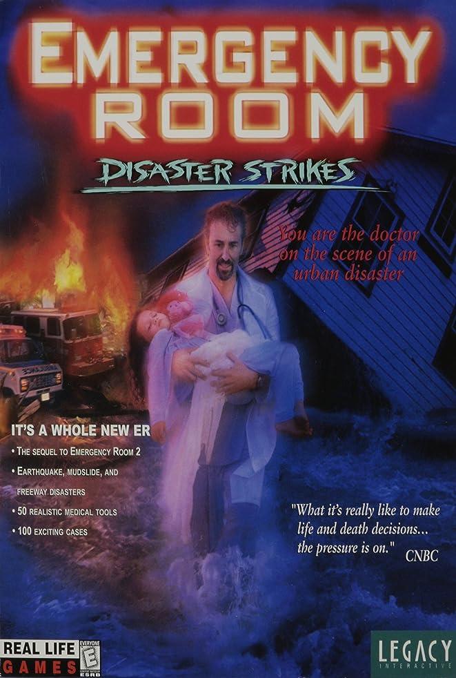 玉ねぎ行進モードリンEmergency Room Disaster (輸入版)