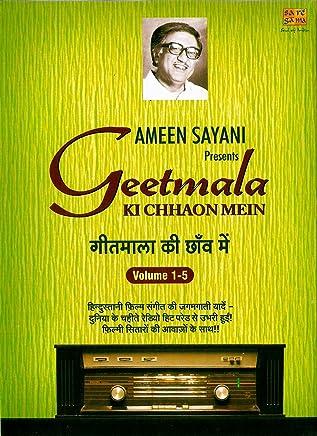 Geetmala Ki Chhaon Mein (Set of 5 CDs)