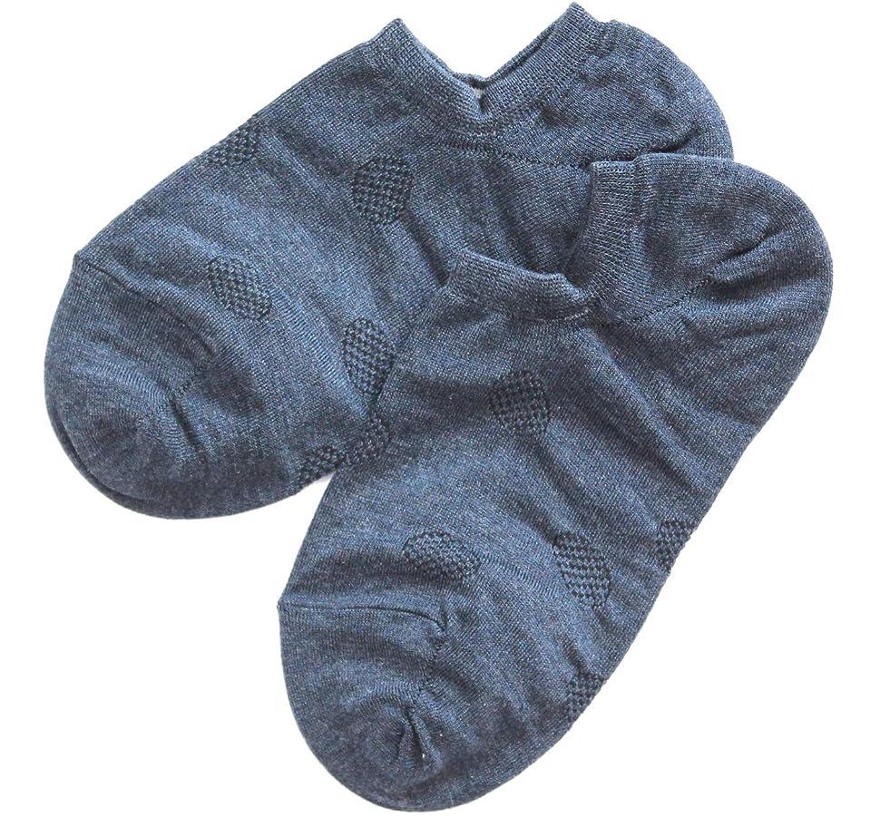 空虚詩れんが温むすび かかとケア靴下 【足うら美人カバーソックスタイプ 女性用 22~24cm ネイビー】 ひび割れ ケア 夏用