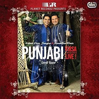 Best punjabi virsa live Reviews