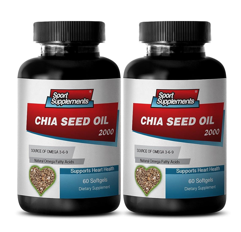 Omega 3 supplements - CHIA SEED OIL - Chia oil softgels - 2 Bottles 120 Softgels