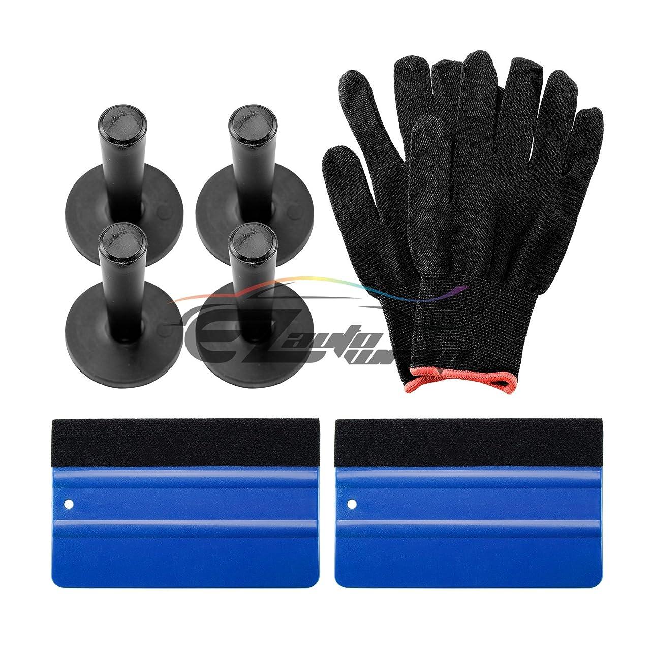 EZAUTOWRAP Professional Vinyl Wrap Tool Kit Window Tint Film Application Decal Sticker Premium Quality Blue Felt Squeegees Wrapping Glove Magnets TK02