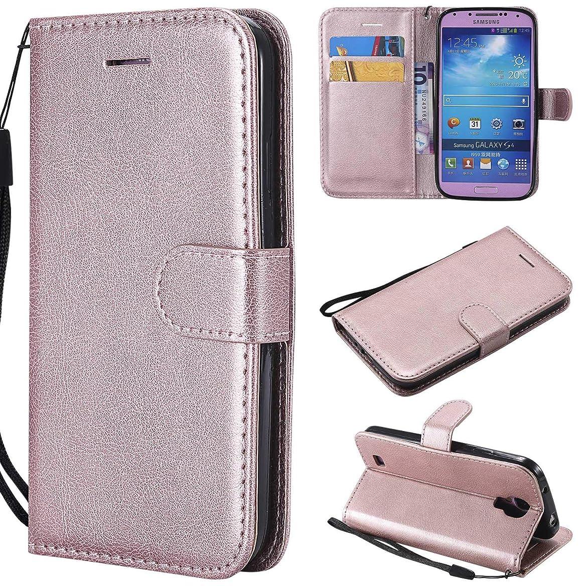 妊娠した首王室Galaxy S4 ケース手帳型 OMATENTI レザー 革 薄型 手帳型カバー カード入れ スタンド機能 サムスン Galaxy S4 おしゃれ 手帳ケース (4-ローズゴールド)