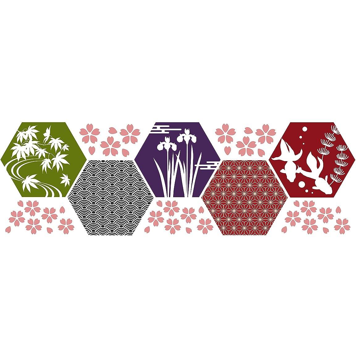 可決アナログティッシュ転写 大判 ウォールステッカー 「和柄六角形」 おしゃれ 桜 和柄 和風 和室 金魚 シール インテリア 日本製