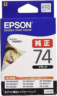 エプソン 純正 インクカートリッジ 方位磁石 ICBK74 ブラック