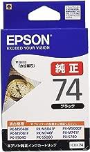 EPSON 純正インクカートリッジ ICBK74 ブラック