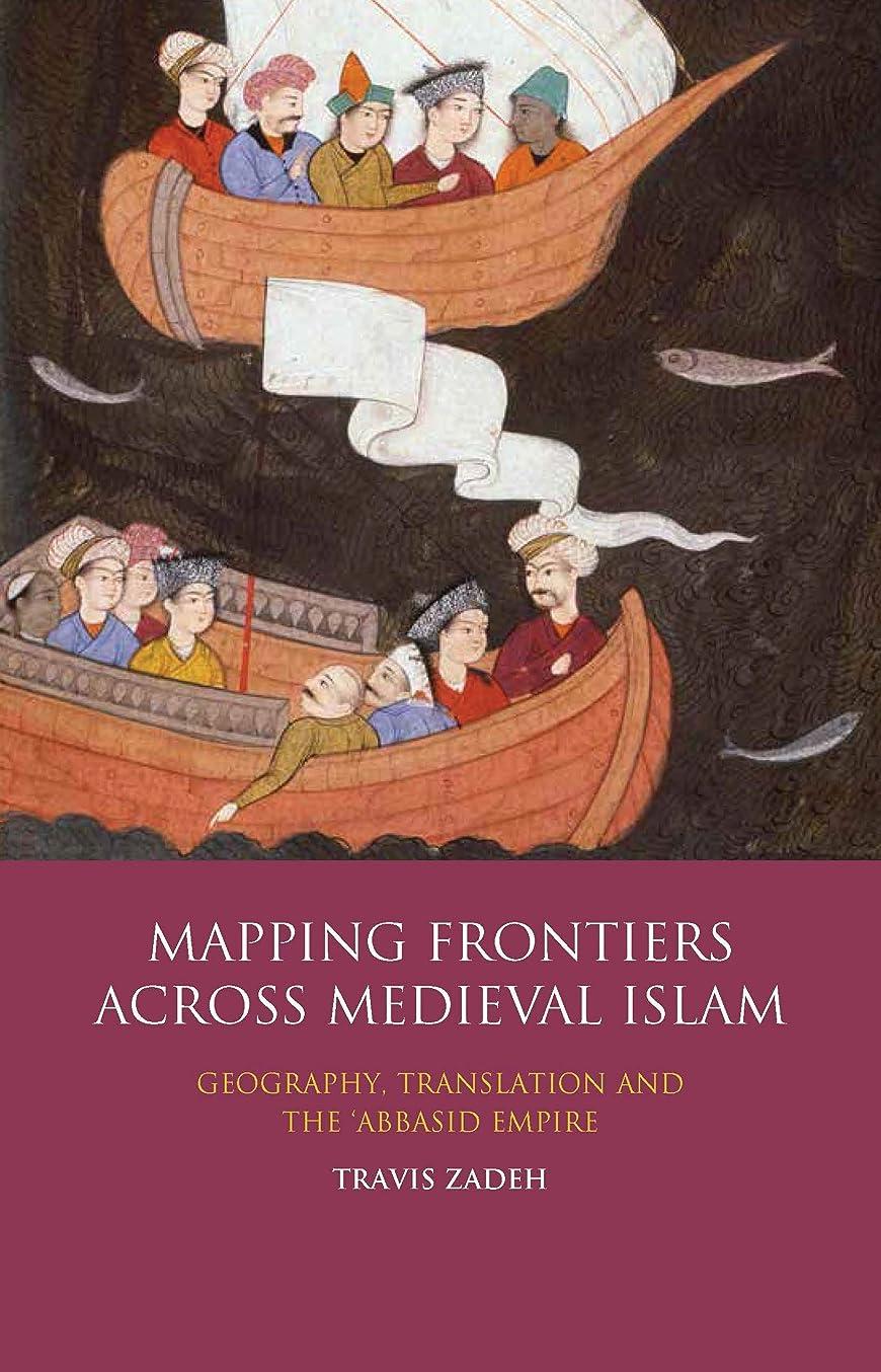 神聖ロゴ元気Mapping Frontiers Across Medieval Islam: Geography, Translation and the 'Abbasid Empire (Library of Middle East History) (English Edition)
