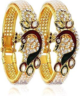 مجموعة اساور بانجل تقليدية مطلية بطلاء ذهبي للنساء والبنات من يوبيلا