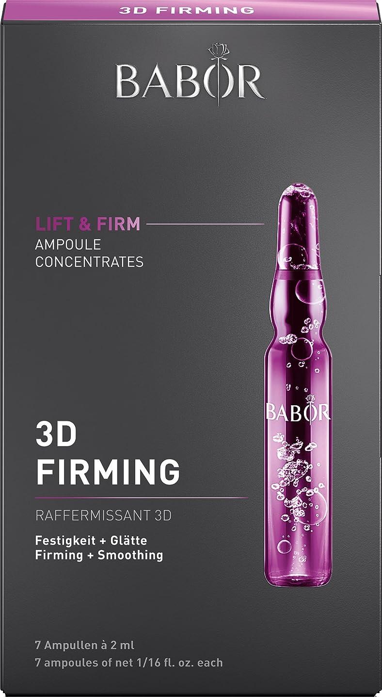 知性スタイルまともなバボール Ampoule Concentrates Lift & Firm 3D Firming 7x2ml/0.06oz並行輸入品
