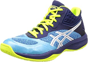 ASICS Women's Netburner Ballistic Ff Mt Volleyball Shoes
