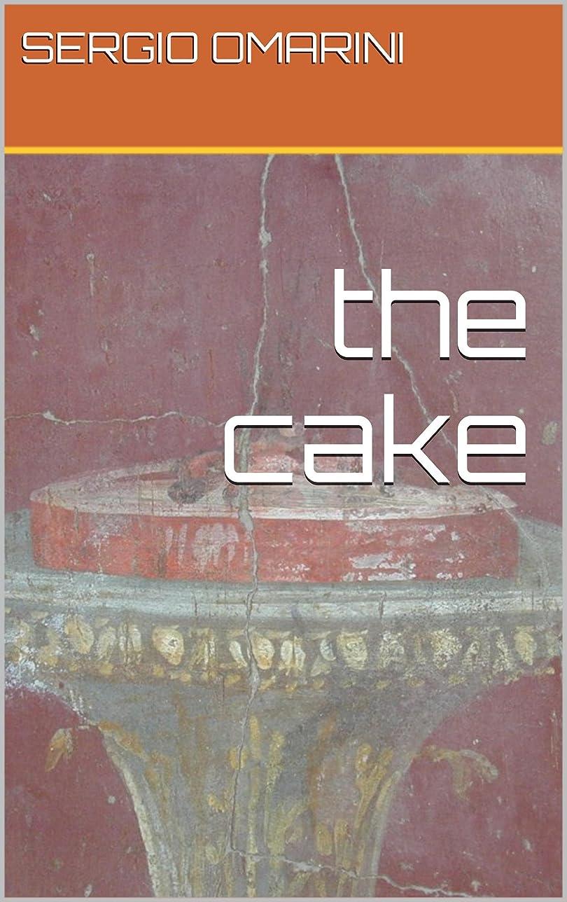 一般的にとんでもない隠the cake (English Edition)
