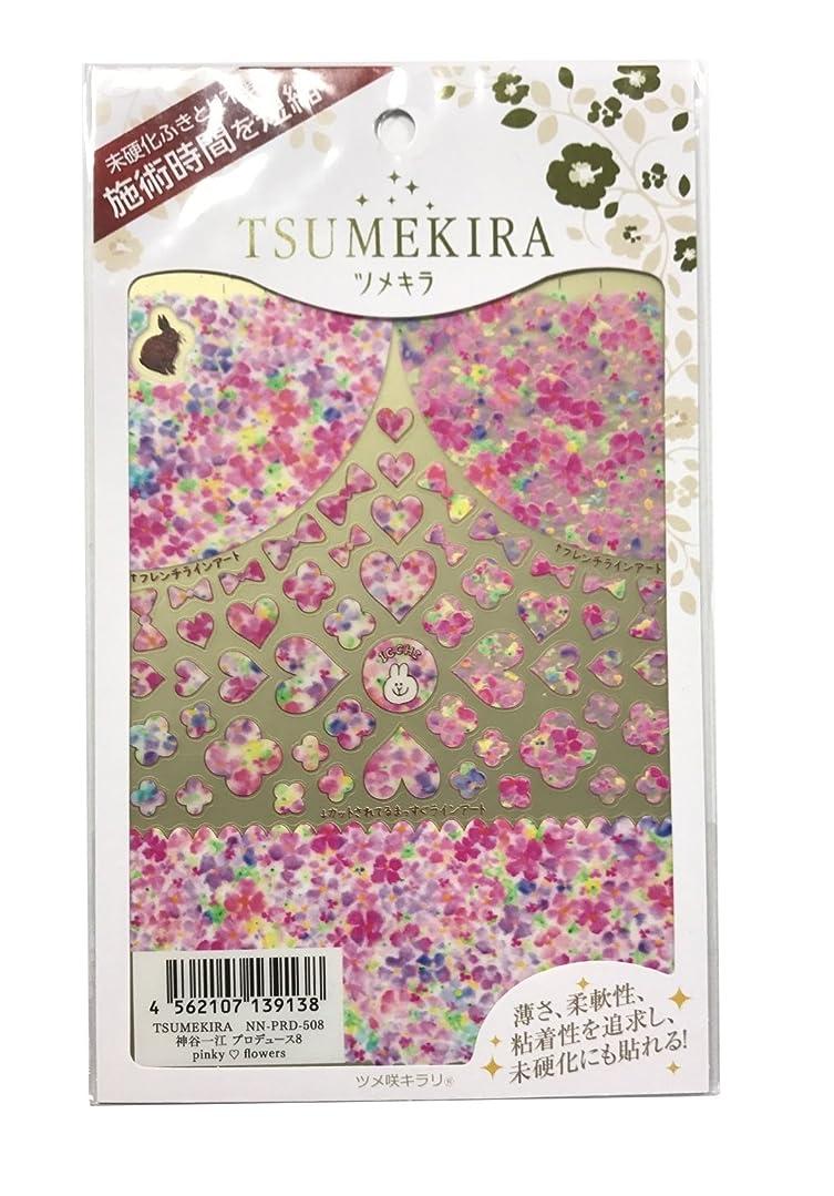 抜け目のない六頼るツメキラ(TSUMEKIRA) ネイル用シール pinky flowers NN-PRD-508