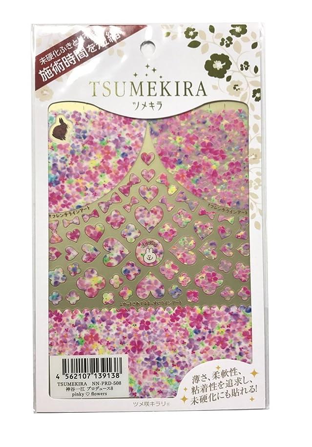 十一広告死んでいるツメキラ(TSUMEKIRA) ネイル用シール pinky flowers NN-PRD-508