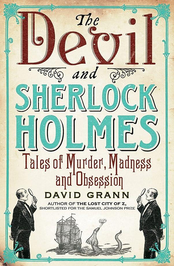 再開同一性同様にThe Devil and Sherlock Holmes: Tales of Murder, Madness and Obsession (English Edition)
