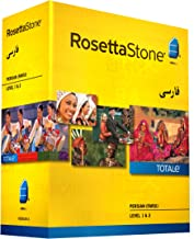 Rosetta Stone Persian (Farsi) Level 1-2 Set