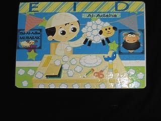 Eid al adha gift ,Eid puzzle ,Ramadan puzzle, Muslim Kids gift, Islamic Puzzles, Islamic toys, Ramadan children games, Isl...