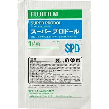 FUJIFILM 黒白フィルム小型タンク用現像剤 スーパープロドール 1ℓ用  SUPER PRODOL 1L