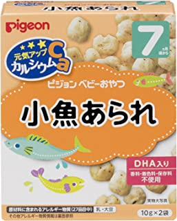 Pigeon Baby Snack, Fish, Pack of 2