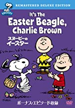 Animation - It's The Easter Beagle, Charlie Brown [Japan DVD] 10005-82445