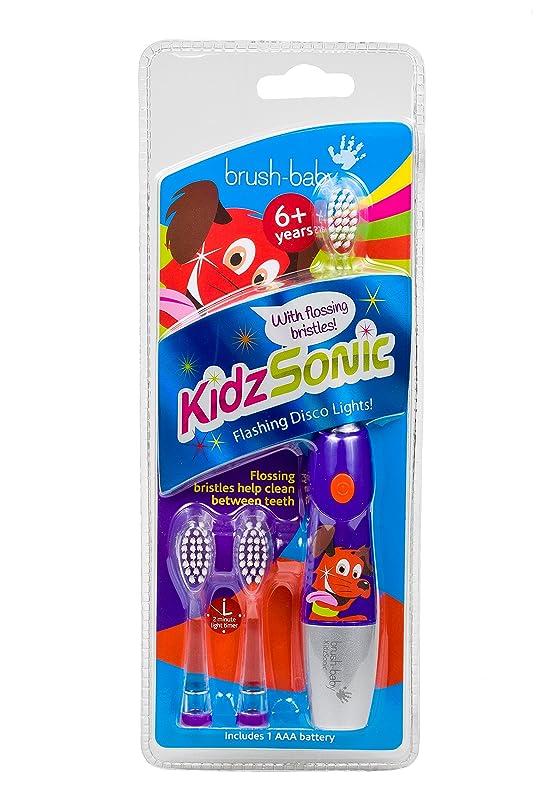 すき知る最初Brush-Baby KidzSonic Electric Toothbrush 6+ years with flashing disco lights PURPLE - ブラシ - ベイビーKidzSonic電動歯ブラシ6年以上のディスコライトの点滅 紫の
