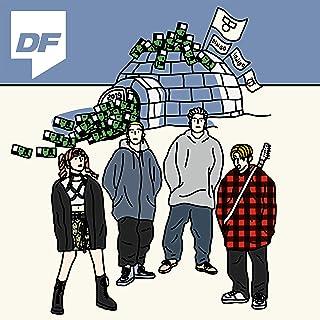 Dding (Prod. By Giriboy)