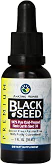 Amazing Herbs Black Seed Cold-Pressed Oil – 1oz