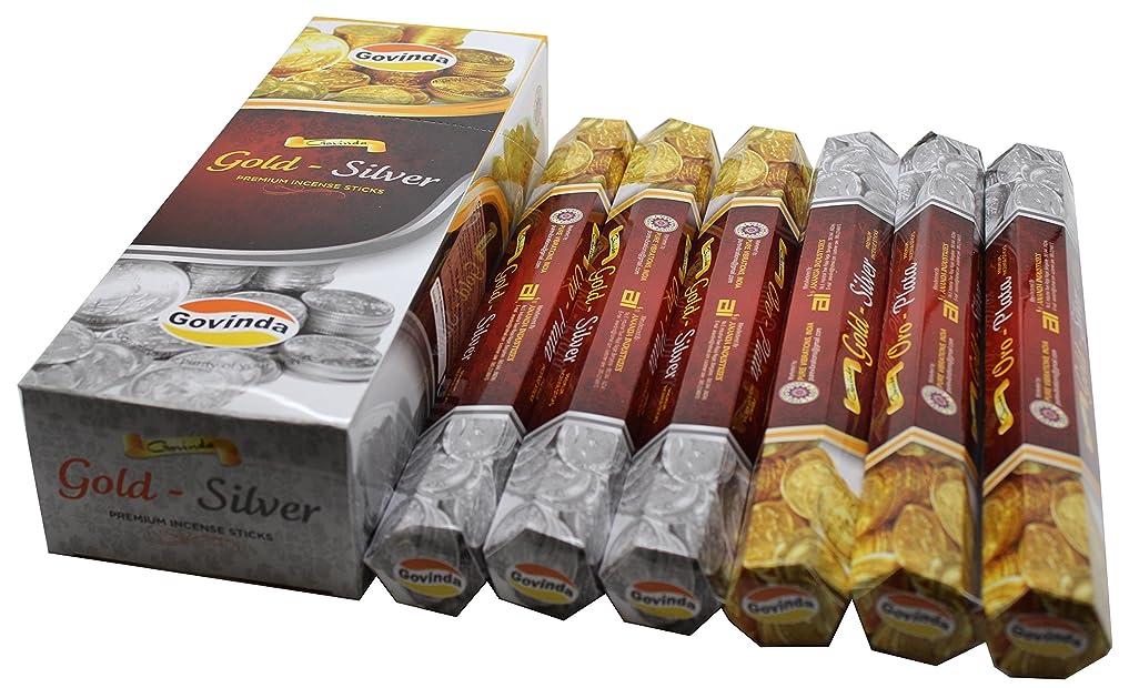 可決ショッピングセンターマラドロイトGovinda ? Incense?–?ゴールドシルバー?–?120?Incense Sticks、プレミアムIncense、Masalaコーティング